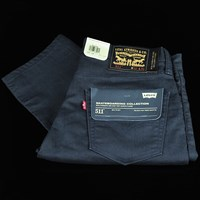 Levi's Skate 511 Jeans, Color: Rigid Black in stock.